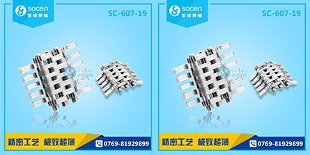 SC-607-19優質表鏈式平板支架阻尼鉸鏈是由小鈑金件組裝完成