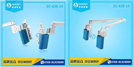 SC-628-19 10寸笔记本带长支架阻尼转轴采用双轴转动