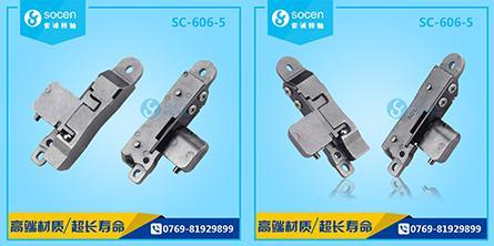 SC-606-5 三段自锁笔记本转轴生产,采用粉末冶金材质制作