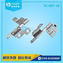 限位筆記本電腦轉軸結構 SC-607-18 采用優質進口SK7材質